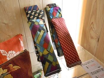 kimonotango6.JPG